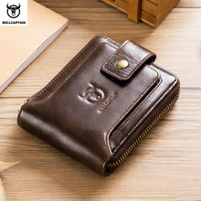 BULLCAPTAIN Brand mens Wallet Genuine Leather Purse Male Rfid Wallet Multifunction Storage Bag Coin Purse Wallets Card Bags