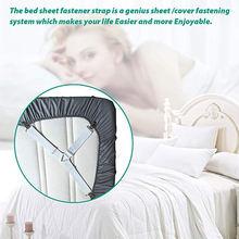 4 шт/компл эластичная простыня для кровати Захваты крепежные