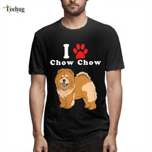 Funny I Love My Chow In The Year Of Dog Tee Man Custom For Pure Cotton T-Shirt