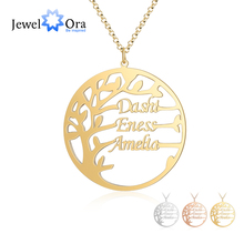 Personalized Family Tree Necklace Customized Nameplate with 3 Names Round of Life Pendant Birthday Gifts for Mom (NE103796)