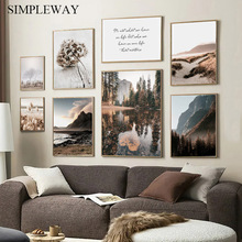 Scandinavian Mountain Lake Wall Art Poster Nordic Photography Print Autumn Nature Landscape Painting Picture Modern Home Decor