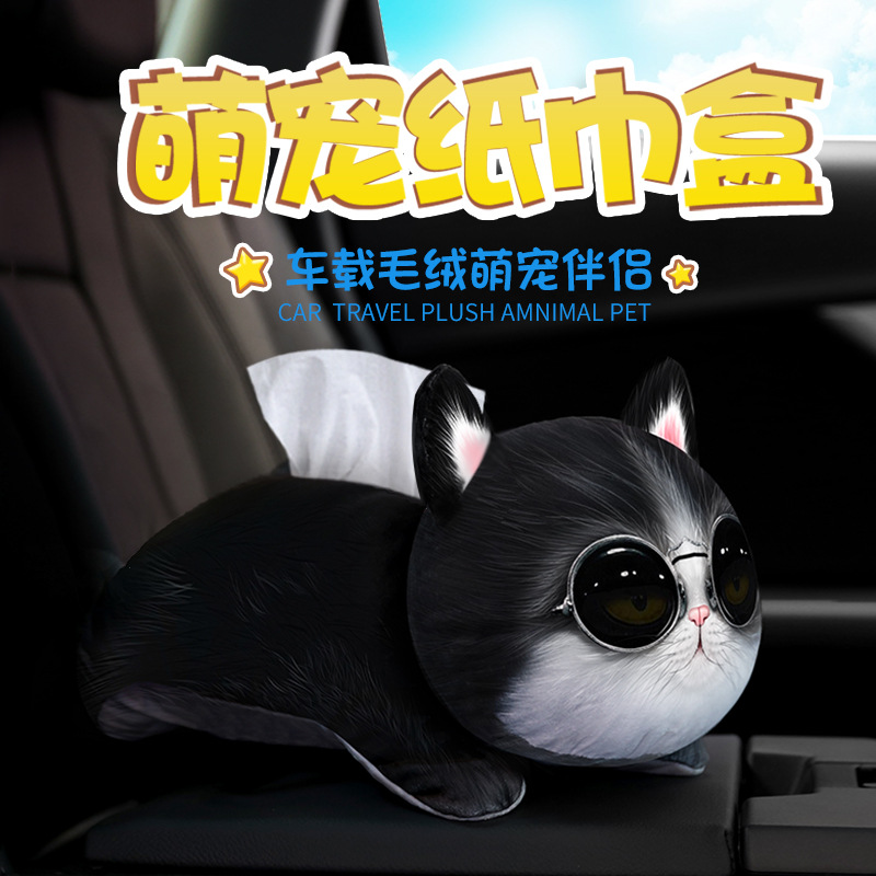 Car Mounted Chair Storage Cartoon Stereo Tissue Box Car Hanging Armrest Box Paper Extraction Box Supplies Chi Good