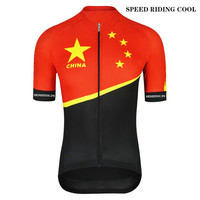 SENDIYOU.FS 2019 China dragon professional road mountain bike short sleeved cycling clothes long distance competition in summer