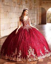 Novo vestido de 15 anos borgonha vestido de baile quinceanera vestido 2020 contas de ouro sem encosto doce 16 vestido vestidos de concurso