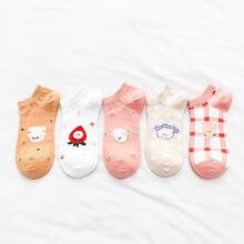 Chaussettes courtes à carreaux roses pour femmes, 1 paire, pour printemps et été, en coton, Style Preppy, pour étudiantes, blanc, Beige, Orange