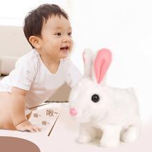 Электрическая плюшевая игрушка имитация куклы для детей мальчиков