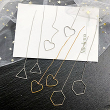 Punk Retro Triangle Heart Drop Earrings Geometric Personality Tassel For Women Party Jewelry Pendientes Brincos WD543