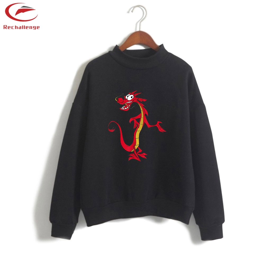 Mulan Sweatshirts Men's New Bar Casual High Collar Clothes Mulan 2019 Men's High Collar Sweatshirt Fashion Trend