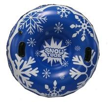 Лыжное кольцо, надувные плавающие сани, прочные с ручкой, уличные Детские Зимние сани, трубчатое оборудование для катания на лыжах, плавающие доски для катания на лыжах