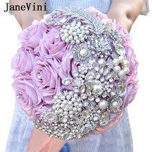 Janevini 2019 искусственное фиолетовое шелковое свадебное Букет