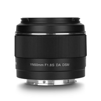 Yongnuo NEW YN50mm F1.8S DA DSM for Sony APS C APC C AF/MF Format a6400 Micro Single E Mouth Automatic 50mm 1.8 Lens with USB