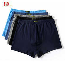 plus size 5XL 6XL 7XL 8XL  Large loose  male cotton Underwears Boxers high waist breathable fat belts Big yards men's underwear - DISCOUNT ITEM  46% OFF All Category