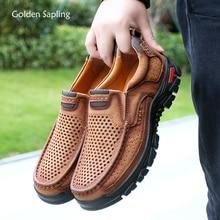 Золотистая дышащая обувь из натуральной кожи мужская летняя Уличная обувь для прогулок без шнуровки классические тактические ботинки в стиле ретро мужские кроссовки