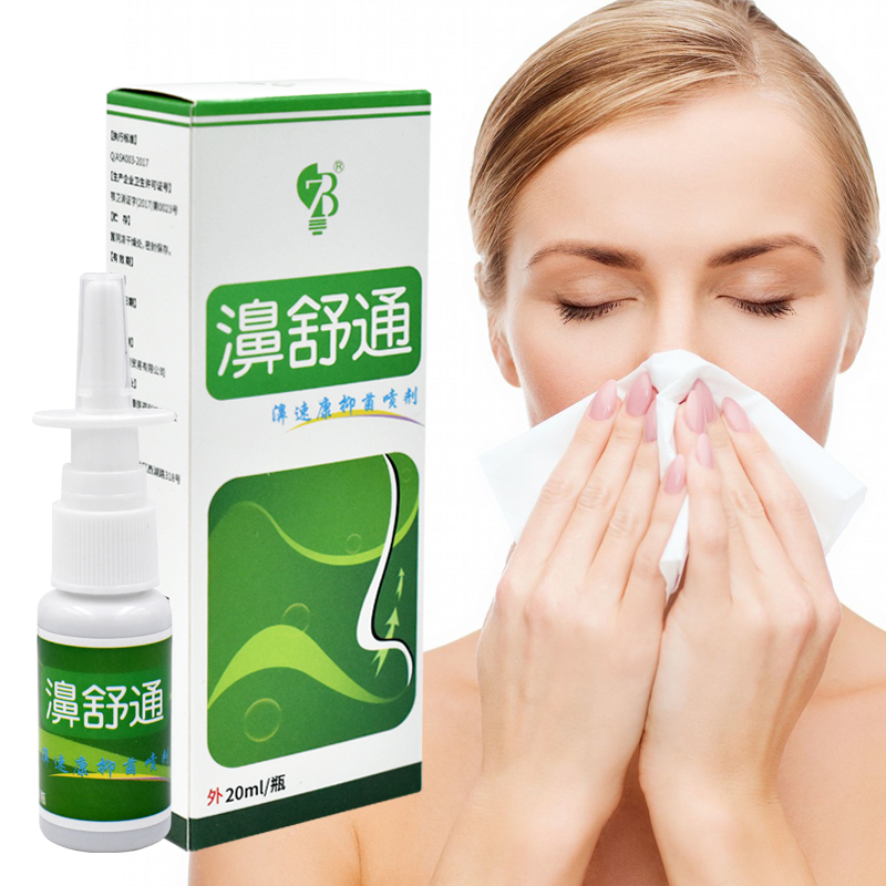 1pc Nasal Sprays Chronic Rhinitis Sinusitis Spray Chinese Traditional Medical Herb Spray Rhinitis Treatment Nose Care Patches