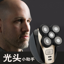 Multi function shaver for men's shaver, dry electric beard nose hair machine, facial cleaning