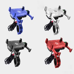 Image 5 - Metal Motorcycle Waterproof Cell Phone Holder Motorbike Handlebar Mirror Phone Stand with QC 3.0 USB Charger Socket Mount