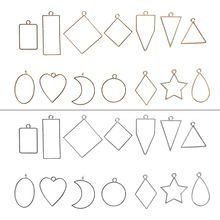 14 Pcs/set New DIY Alloy Geometry Epoxy Border Pendant Jewelry Making Accessories Frame