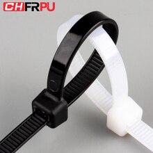 Самоблокирующиеся пластиковые нейлоновые кабельные стяжки 100 шт. черные или белые кабельные стяжки крепежные петли кабель различные харак...