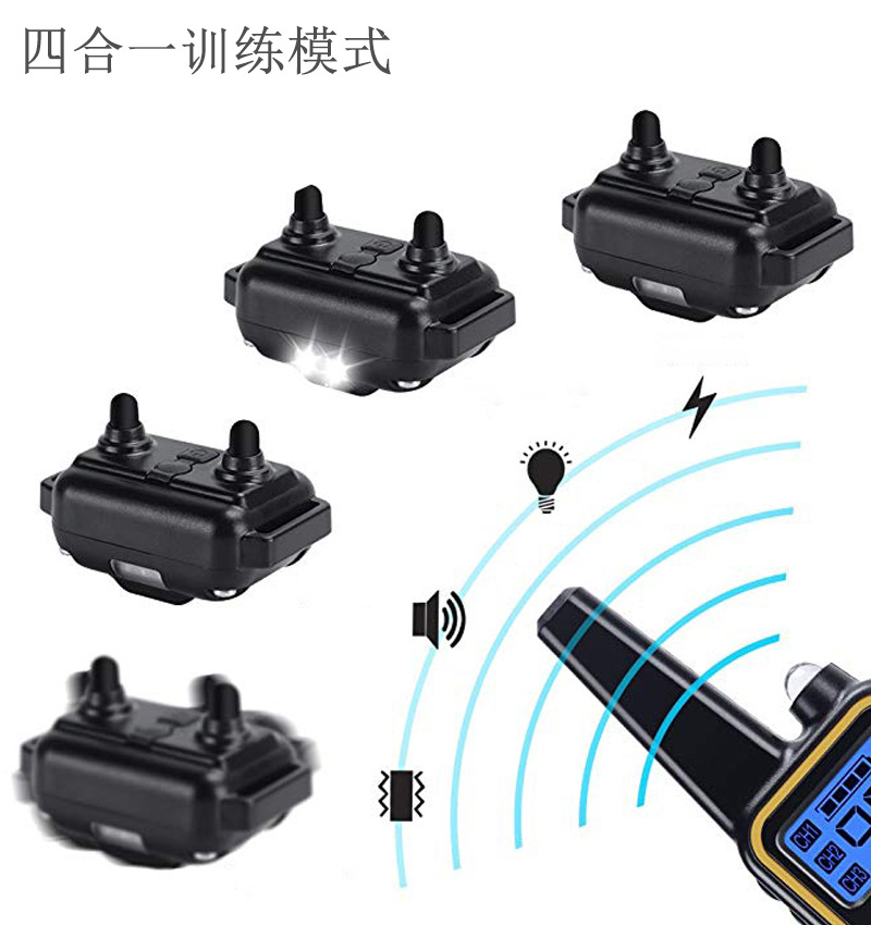 800 M Remote Control Dog Trainer Pet Dog Zhi Fei Qi 100 File Waterproof Electric Shock Neck Ring