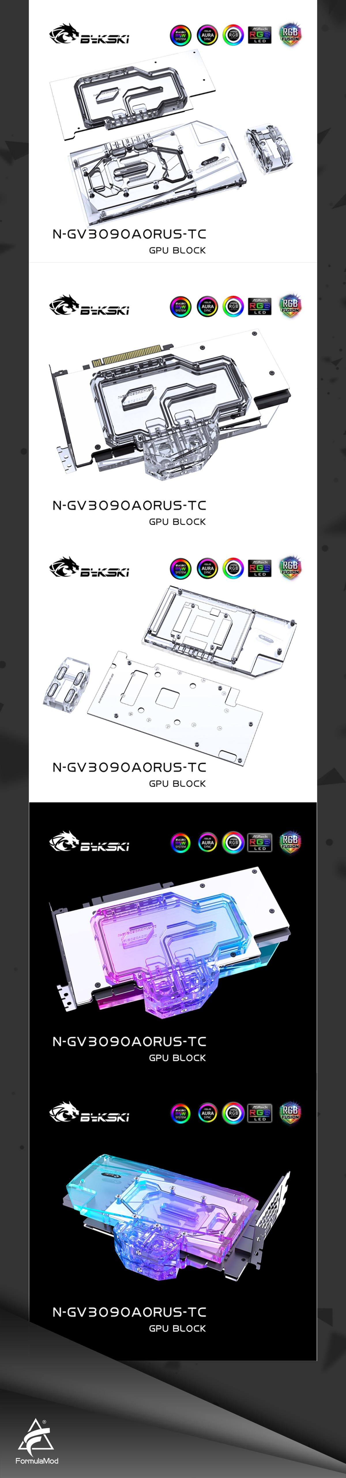 Bykski GPU Block With Active Waterway Backplane Water Cooling Cooler For GiGabyte RTX 3090 3080 Aorus Master N-GV3090AORUS-TC