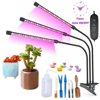 30W 3 Head Grow Light Full Spectrum Plants Lights Desktop Growing Lamp Timer Dimmable With 7PCS Planting Tools 5 Cute Duck Set