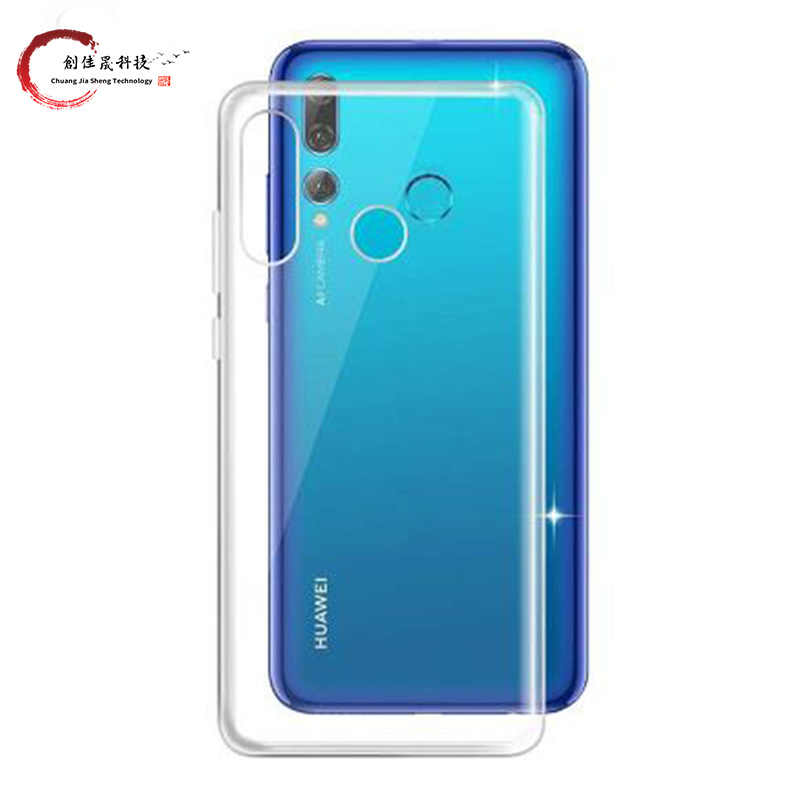 Back Protector Clear case For Honor 6 7 8X 9A 6S 8S 9 X  10 20 Pro Lite For Huawei Mate 8 9 10 20 Lite Pro Anti-falling shell