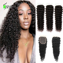 "Siyo Brazilian Deep Curly 3 Bundles with Closure 8-26"" M Remy Human Hair Bundles with Lace Closure 4*4 inch(China)"