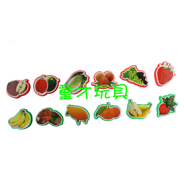 Tong Cai Environmentally Friendly Plastic Baby Educational Toy Magnetic Fruit Teaching Aids Magnetic Fruit Calculation Teaching