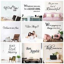 Милые виниловые наклейки на стену с цитатами для домашнего декора
