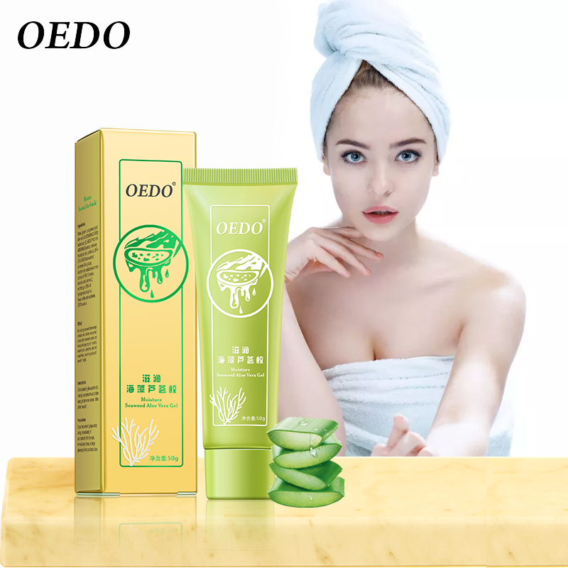 Seaweed Hydrating Whitening Aloe Vera Gel Day Creams Collagen Anti Aging Acne Wrinkle Whitening Facial Cream Brighten Skin Care