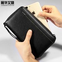 Men's clutch bag leather clutch bag business men zipper bag cowhide mobile phone bag long wallet