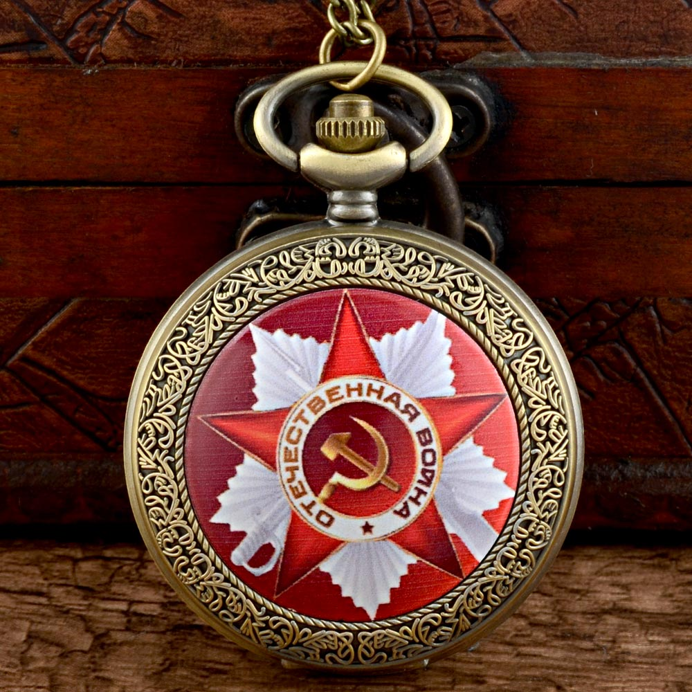 Classic Soviet Army Quartz Pocket Watch Chains Antique Men Women  Scythe Hammer  Pendant Necklace Clock Gift