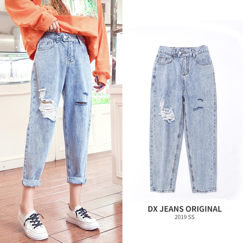 Summer With Holes Jeans Women's Loose-Fit Capri Harem Pants Children 2019 Spring New Style Thin High-waisted Dad Pants