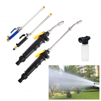 Car High Pressure Water Gun Metal Water Gun  Jet Garden Washer Hose Wand Nozzle Sprayer Watering Spray Sprinkler Cleaning Tool 1
