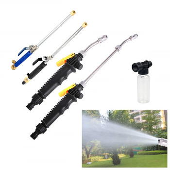 Car High Pressure Water Gun Metal Water Gun Jet Garden Washer Hose Wand Nozzle Sprayer Watering Spray Sprinkler Cleaning Tool