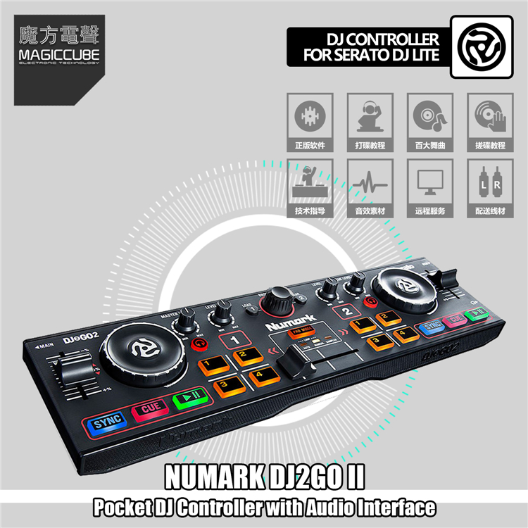 DJ2GO2 Portable Disk Recorder Serato DJ Controller Support Apple Mobile Phone IPad