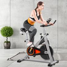 2020 New Arrival Indoor Cycling Bike Stationary Belt Driven Smooth Exercise Bike with Oversize Soft Saddle and LCD Monitor(China)
