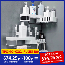 Kitchen Shelf Storage-Rack Bathroom-Accessories Cosmetic Corner Wall-Mounted Household-Items