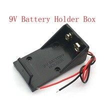 9V סוללה קליפ בעל מקרה תיבת עם חוט מוביל DIY