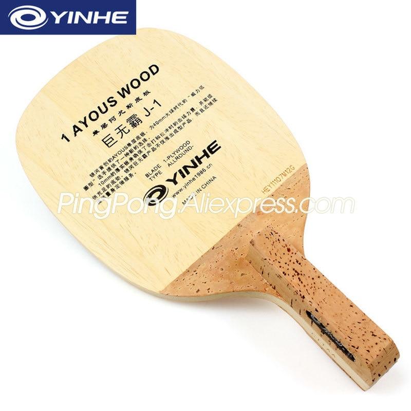 YINHE J-1 (1 Ply Ayous) Table Tennis Blade Solid AYOUS Japanese Penhold Racket JS Original YINHE J1 Ping Pong Bat / Paddle