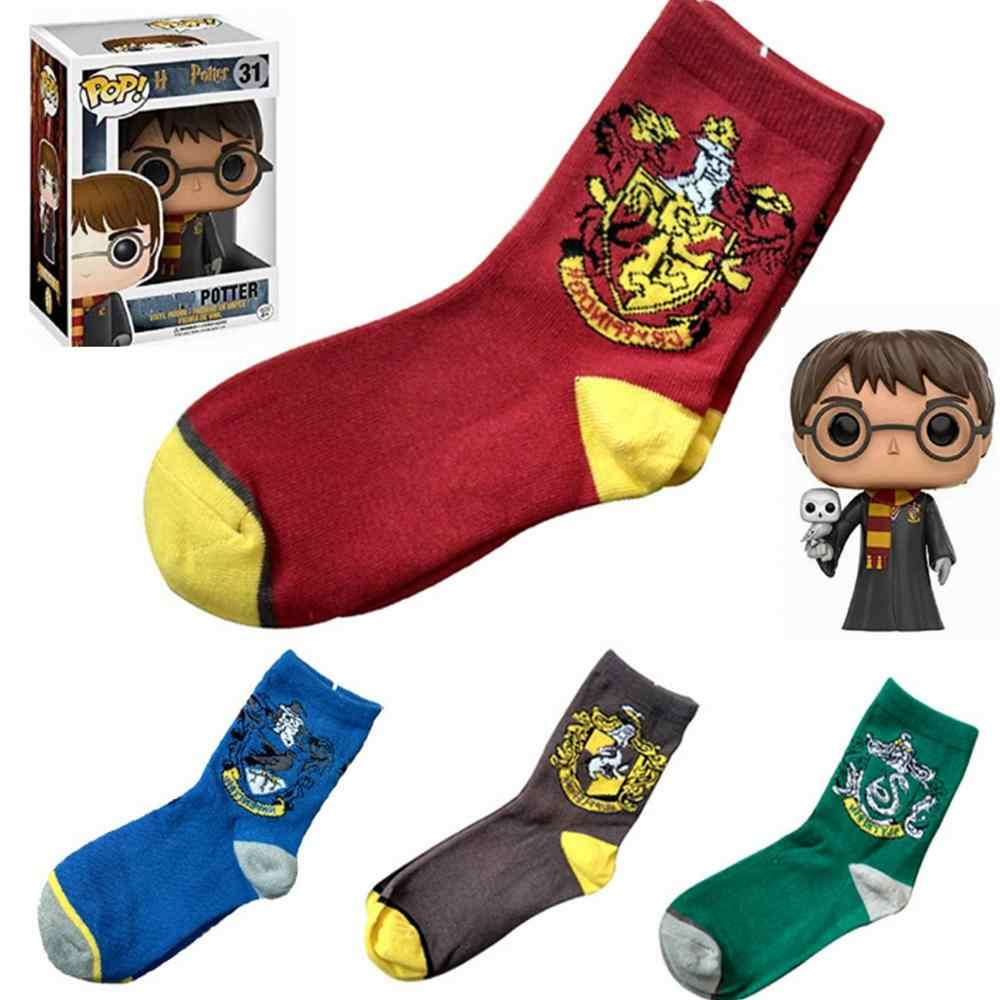 Harri Potter High Quality Plush Sock Toy Halloween Cosplay Party Show Magic Sock Toys Gloves Winter Hats Children Birthday Gift