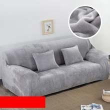 Glorystar 1 шт плюшевый диван стрейч сплошной цвет толстый Чехол