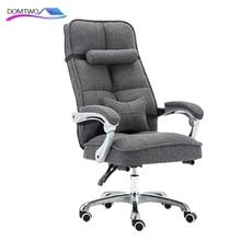 ผ้าเก้าอี้คอมพิวเตอร์Home Officeเก้าอี้เก้าอี้หมุนเก้าอี้นวด