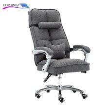 Kumaş bilgisayar sandalyesi ev ofis koltuğu uzanmış döner masaj koltuğu