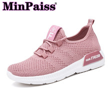 New Leisure Sports Shoes, Fashionable Running Comfortable Breathable Net Flat Shoes Women