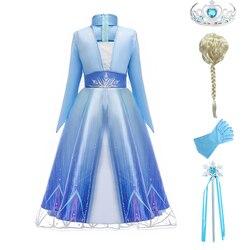 Meninas do bebê vestido princesa elsa vestido para meninas anna elza 2 trajes crianças cosplay vestidos de festa acessórios conjunto crianças roupas