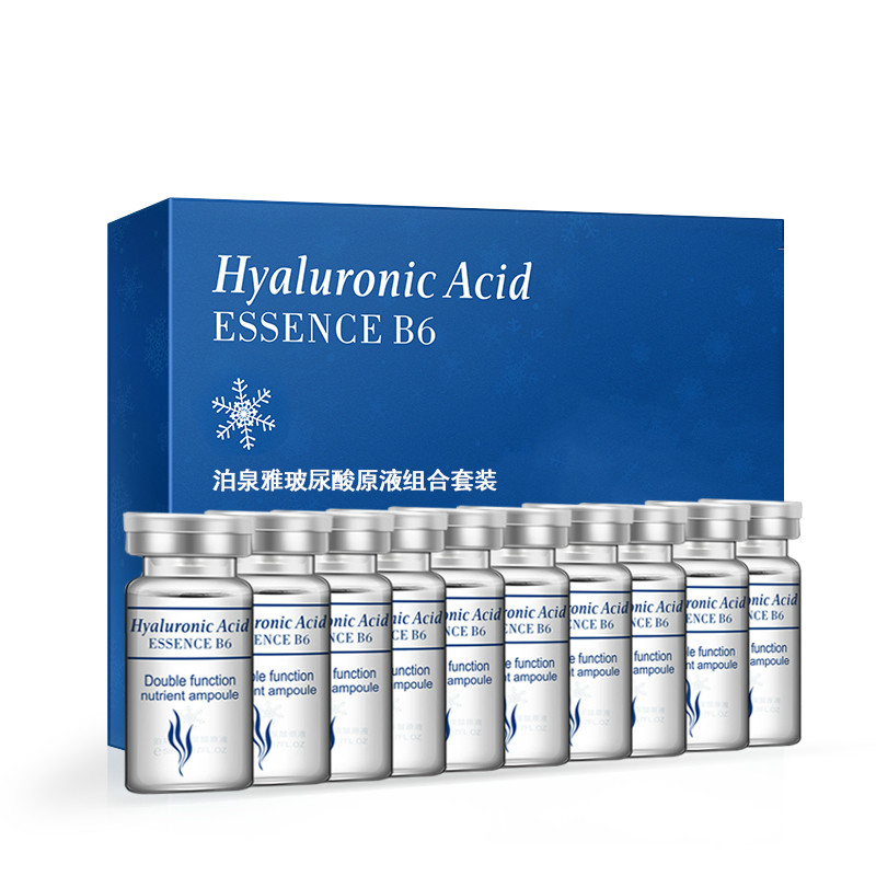 BIOAQUA 10pcs Serum Moisturizing Hyaluronic Acid Vitamins Facial Moisturizing Anti Wrinkle Aging Collagen Skin Care Essence