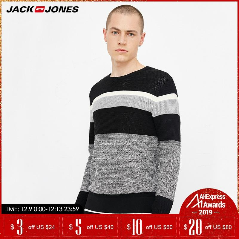 JackJones Mens Round Neck Striped Cotton Sweater|  218324523