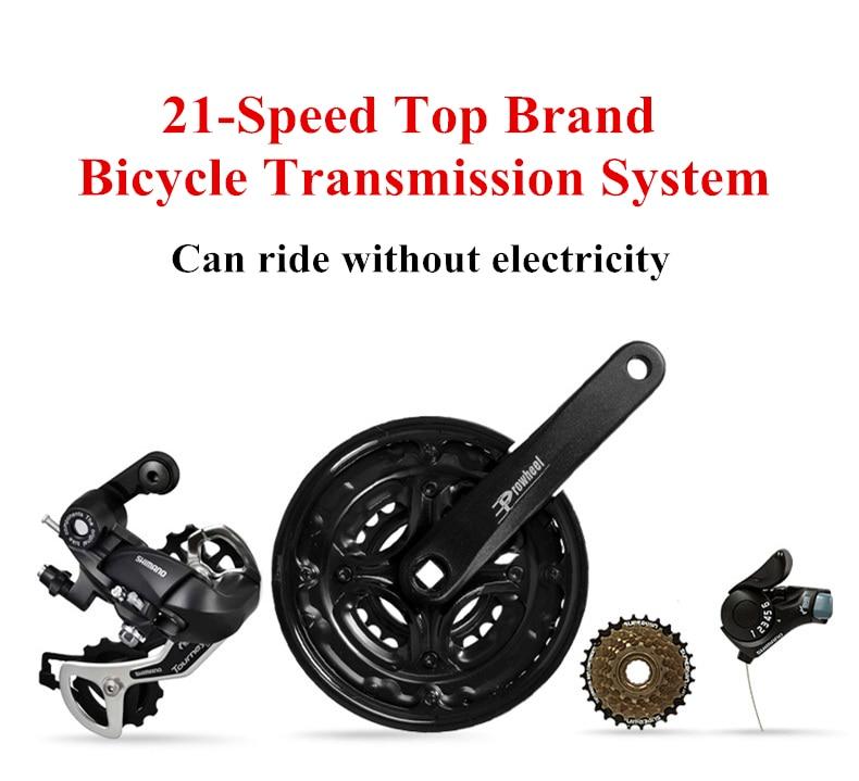 Lankeleisi 189,47 электрический велосипед, складной велосипед, 26 дюймов, 36/48 в, 240 Вт, дисковый тормоз, быстрый складной, горный