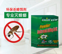 Factory wholesale,5g cockroach strong domestic killing bait cockroach house trapping sprayer powde Traps roach killer insect(China)